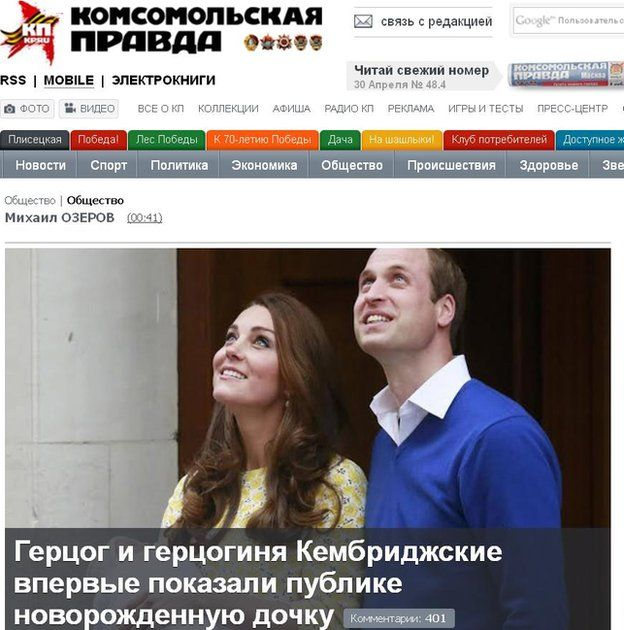 _82737913_komsomolskayapravda-rb